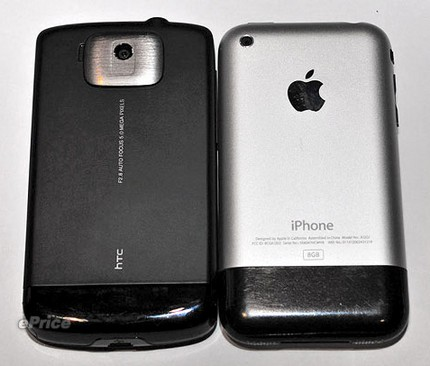 htc-touch-hd-live-vs-iphone-2.jpg