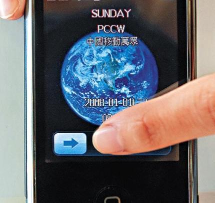 m888a-mini-iphone-3.jpg