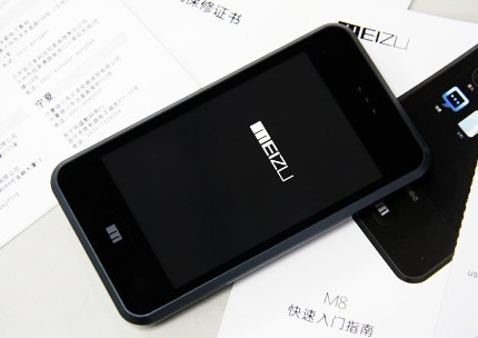 meizu-m8-unboxed-10.jpg