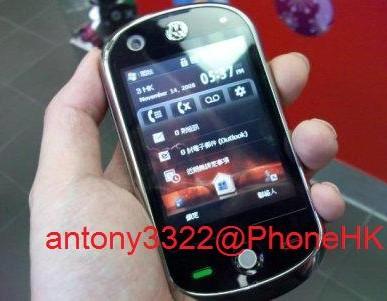 Motorola MOTO Atila touch phone in the wild