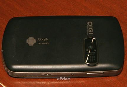 qigi-i6-goal-android-phone-live-3.jpg