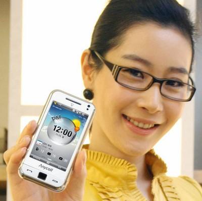 Samsung TOmnia - enhanced Omnia for Korea