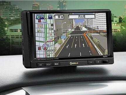 Sanyo Gorilla NV-SD750FT GPS