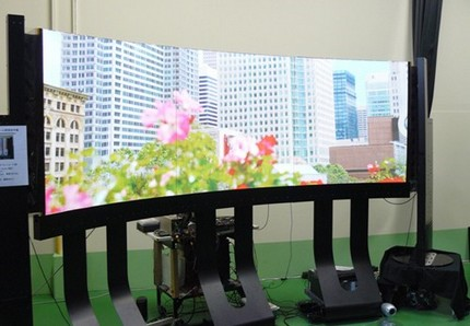 Shinoda 125-inch Flexible Plasma Display