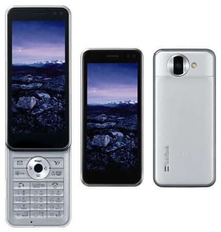 softbank-sharp-931sh-fulltouch-slider-phone-2.jpg