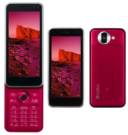 softbank-sharp-931sh-fulltouch-slider-phone-4.jpg