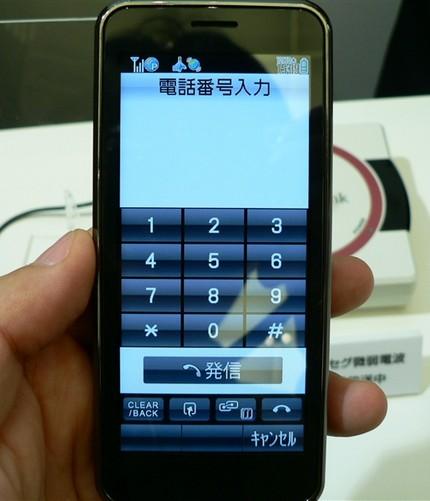 softbank-sharp-931sh-fulltouch-slider-phone-5.jpg