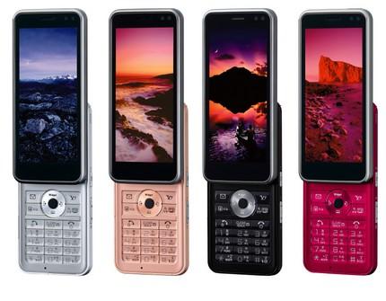 softbank-sharp-931sh-fulltouch-slider-phone.jpg