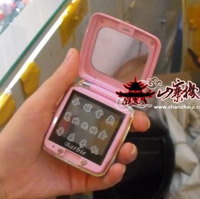 barbie-p520-mobile-phone.jpg