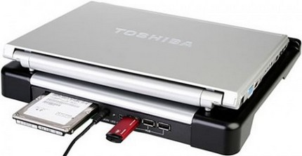 Brando Notebook Cooling Pad with Hard Drive Slot