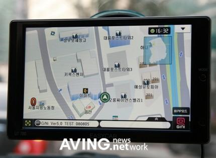 Easycar UT700 GPS Navigator