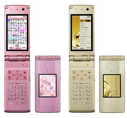 Fujitsu docomo STYLE series F-02A Mobile Phone