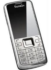 Huawei U121 3G Phone