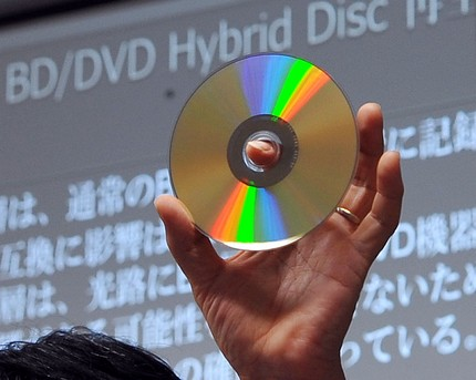 infinity Storage Media World's First Blu-ray  DVD Hybrid Disc
