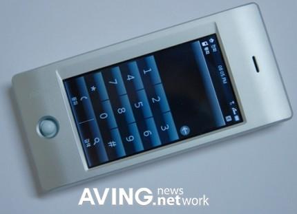 iriver-wavephone-live-2.jpg