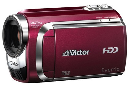JVC Victor Everio GZ-MG840 and GZ-MG880 Camcorders
