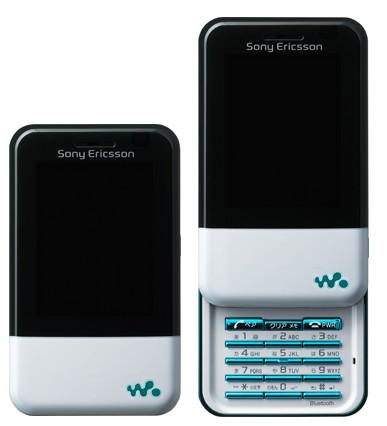 kddi-au-sony-ericsson-walkman-xmini-phone-1.jpg