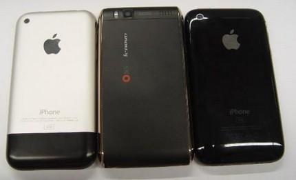 lenovo-ophone-vs-iphone-vs-iphone-3g-3.jpg