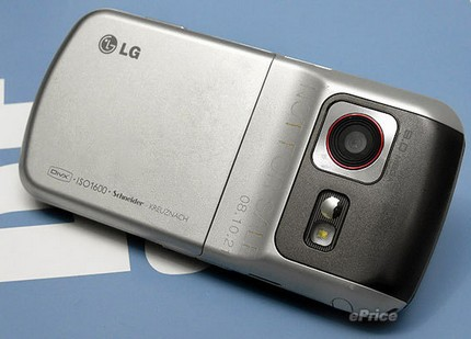 lg-kc780-hands-on-3.jpg