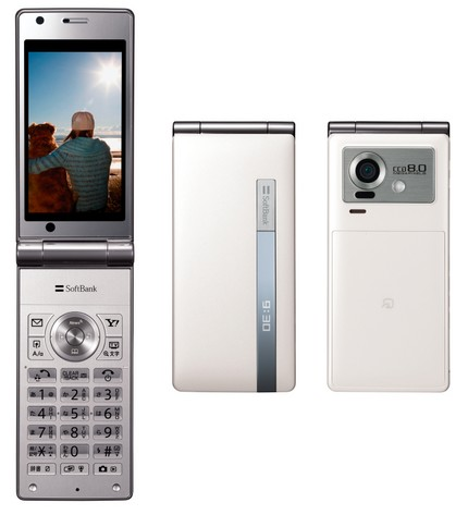 softbank-sharp-930sh-8mpix-phone-6.jpg