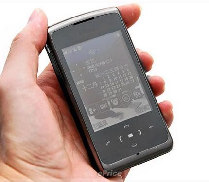 utec-m960-5mpix-phone-face-detection.jpg