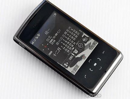utec-m960-5mpix-phone-with-face-detection-1.jpg
