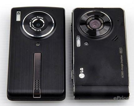 utec-m960-vs-lg-viewty-ku990-1.jpg