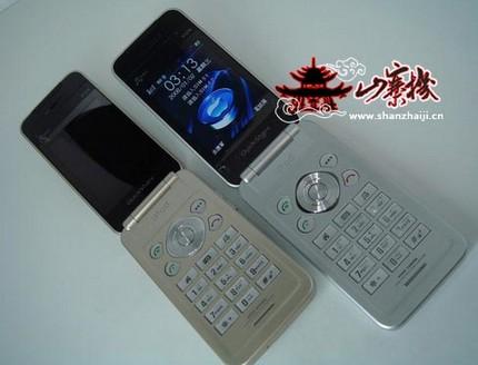 V126 iPhone Clone in Flip