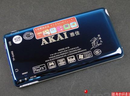 akai-k18-pmp-2.jpg