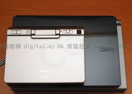 fujitsu-u2010-vs-nec-versa-n1100-vs-sony-vaio-t37.jpg