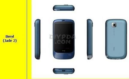 htc-beryl-jade-2-pda-phone.jpg