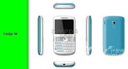 htc-cedar-w-pda-phone.jpg