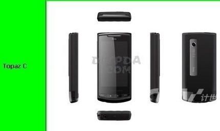 htc-topaz-c-cdma-pda-phone.jpg