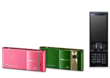 kddi-au-sony-ericsson-s001-cyber-shot-8mpix-phone.jpg