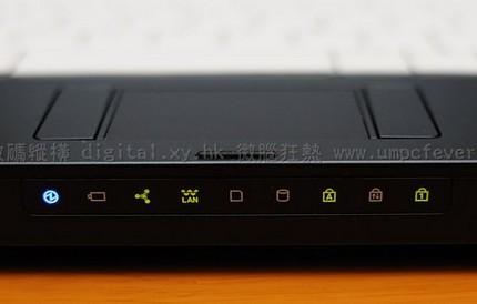 nec-versa-n1100-lavie-light-netbook-unboxed-8.jpg