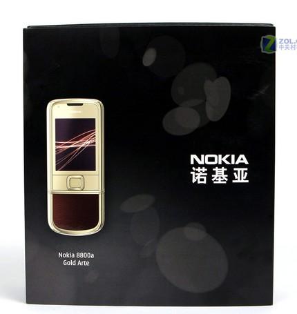 nokia-8800-gold-arte-unboxed.jpg