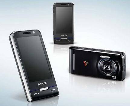 samsung-sch-w740-8mpix-phone-1.jpg