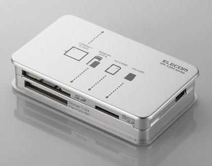 elecom-mr-a39hsv-39-in-1-card-reader.jpg