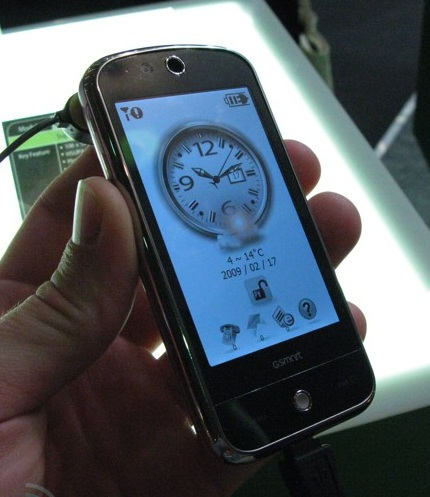gigabyte-gsmart-s1200-hspa-pda-phone-with-smartzone-ui-1.jpg