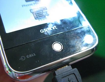 gigabyte-gsmart-s1200-hspa-pda-phone-with-smartzone-ui-2.jpg