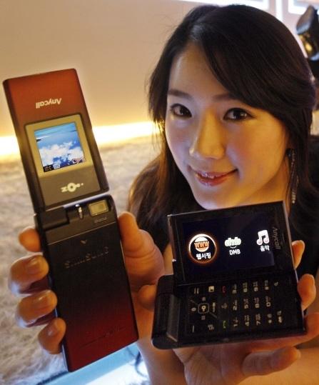LG OZ Samsung SPH-W6450 Double Folder Phone
