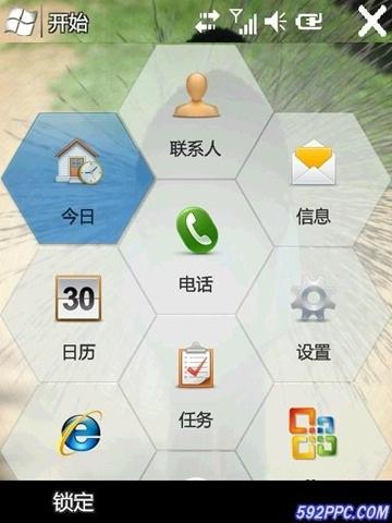 more-windows-mobile-65-screenshots-3.jpg