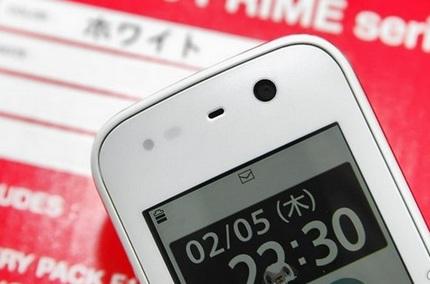 ntt-docomo-fujitsu-prime-f-03a-touchscreen-phone-unboxed-4.jpg