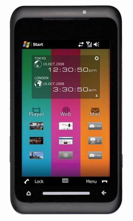 toshiba-tg01-wm6-pda-phone-1ghz-snapdragon-4.jpg