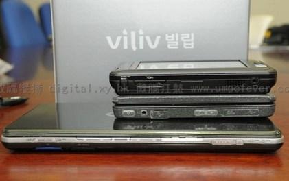viliv-s5-unboxing-10