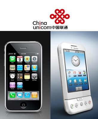 China Unicom to offer iPhone and G1 in China