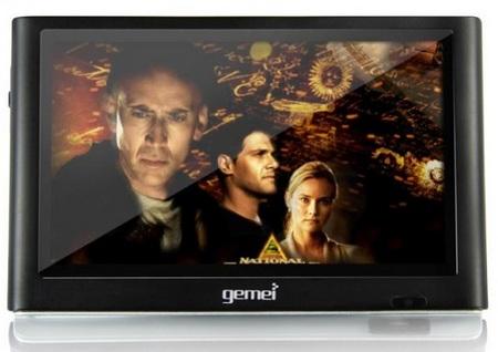 Gemei HD-660 HD PMP