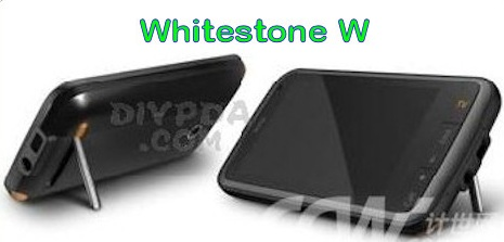 htc-whitestone-w-pda-phone.jpg