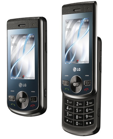 lg-gd330-slider-mobile-phone