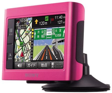 Sony nav-u NV-U3C GPS Navigator for Japan